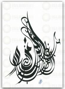 islamic-art5